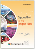 gyeongNam is the perfect place ->경남가이드북(영문) 표지 이미지